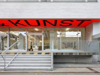 Der neue Standort der Hochschule Luzern befindet sich auf dem Areal einer ehemaligen Garnfabrik in Emmenbrücke (Westansicht)