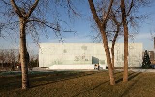 Das Freizeithaus am Rande eines Parks in Peking